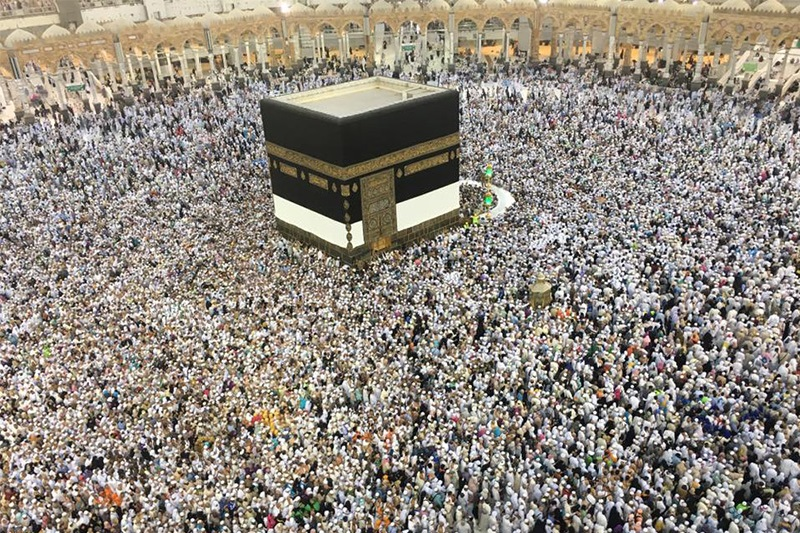Hajj and Umrah Pilgrimage
